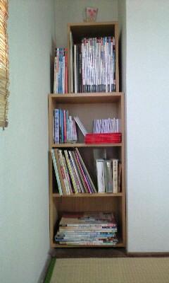 本棚作りました