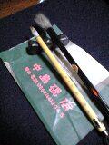 高田硯の筆置