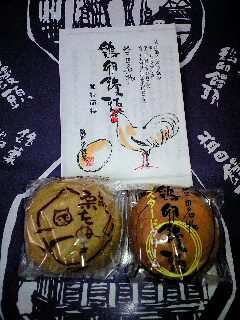 益田名物 鶏卵饅頭o(^▽^)o