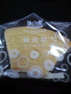 蛸波夢(たこばうむ)
