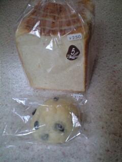 ファヴォリのパンが!