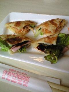 福山 台湾麺料理!