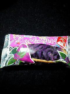 沖縄土産のおすそ分け