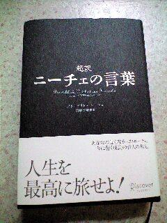 読書の秋②