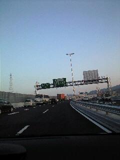 初!広島高速
