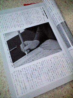 メジャーデビュー?!