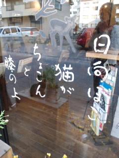 ご依頼品〜俳句編〜