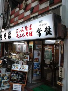 京都でご飯