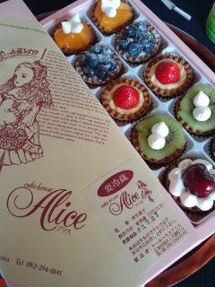 アリスのプチケーキ