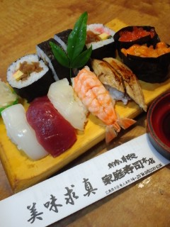 さようなら家庭寿司