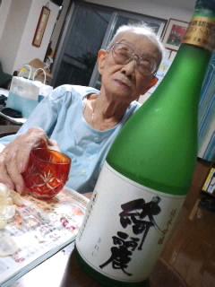 格好いい100歳!