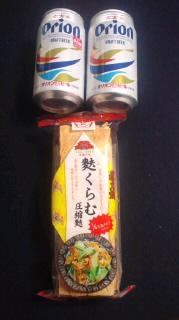 麩くらむ&オリオンビール