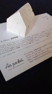 豆腐に弱い?!
