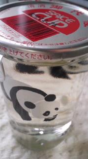 パンダのカップ酒