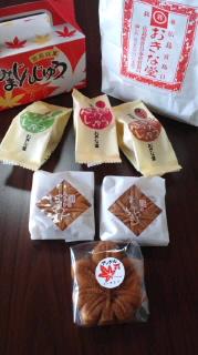 もみじ饅頭食べ比べ!?
