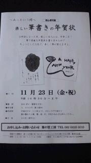 開催危うし(∋_∈)