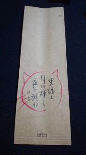 猫祭りスペシャル