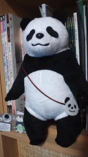 パンダくん(≧∇≦)
