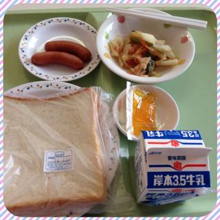 8日ぶりのパン(≧∇≦)