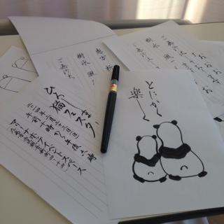 筆ペンで暇つぶし