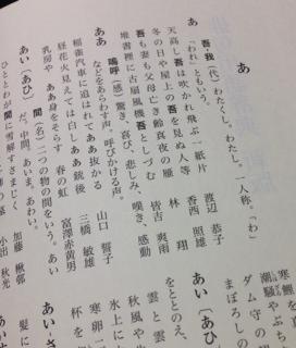 俳句用語辞典