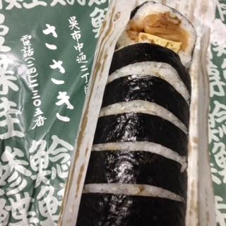呉の巻き寿司