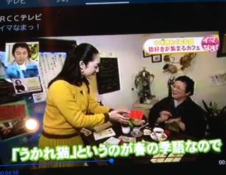 バーバラさんと共演?!