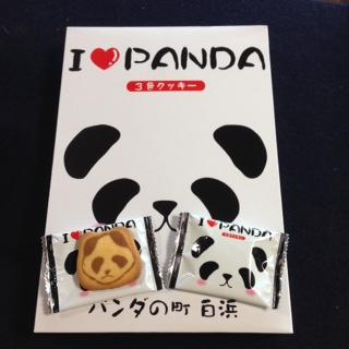 和歌山のパンダも!