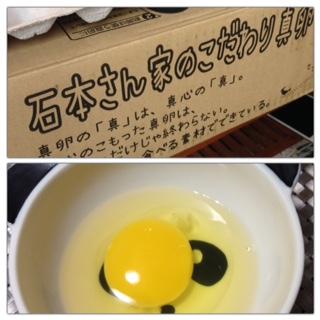 卵かけ御飯がメイン!