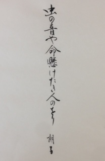 俳句の表記