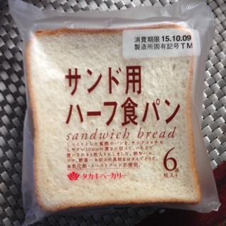 サンド用良いですよ☆