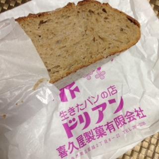 久々〜ドリアンのパン!