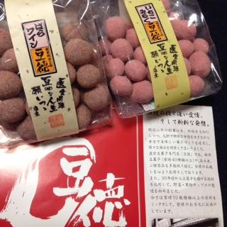 豆徳本店行きた〜い!