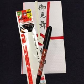 ダ○ソーの筆ペン