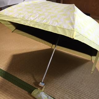 日傘を買いました!