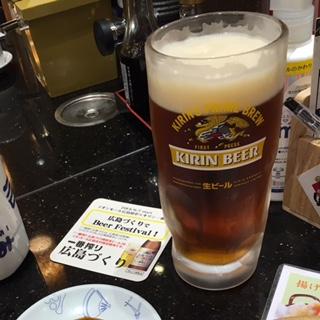 広島づくり飲んでみたいな~