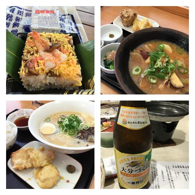 大分熊本温泉巡り2016