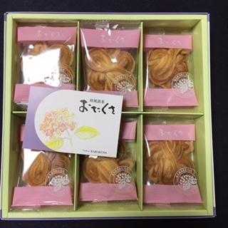 長崎土産「おたくさ」