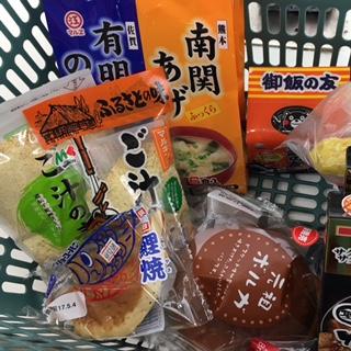 熊本ご当地スーパーで!